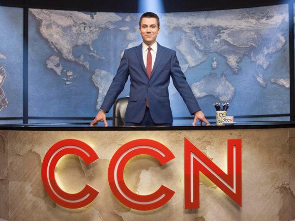 <span>Comedy Central 'CCN'</span><i>→</i>